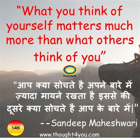 motivational biography in hindi quote of the day quotes quotes in hindi motivational
