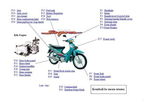 Katalog Spare Part Honda Karisma xmal motor bengkel sepeda motor katalog suku cadang sparepart honda supra 100