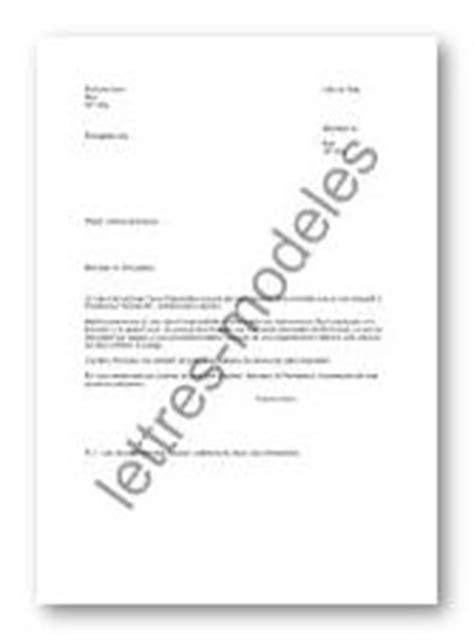 Demande De Remise Gracieuse Lettre Type Mod 232 Le Et Exemple De Lettres Type Remise Gracieuse 2