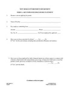 8 best images of employee key agreement template