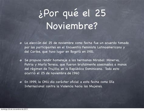25 frases para el 25 de noviembre 25 noviembre contra la violencia de g 233 nero