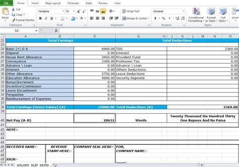 salary slip format in excel free download excel tmp
