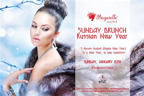 bagatelle miami beach sunday russian new year brunch 1 15