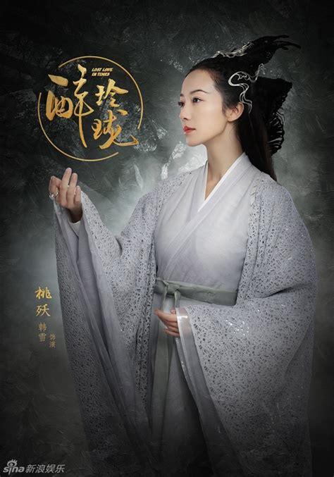 Cd Huang Jiang Qin Who Can My Feel Erhu Original bulletin board cdramaland entertainment news 45 a