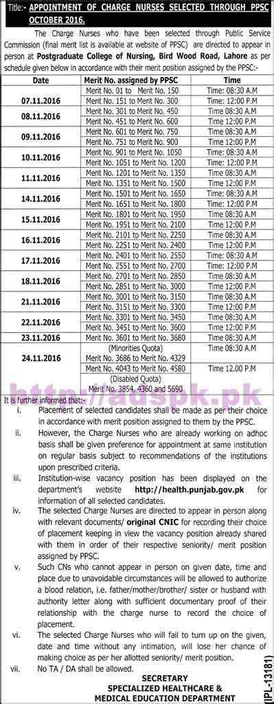 appointment letter ppsc appointment letter ppsc 28 images school education