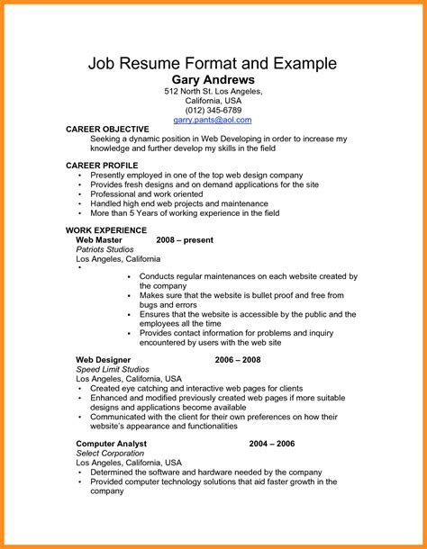 How To Write A Resume That Gets The by 6 How To Write A Basic Resume For A Mystock Clerk