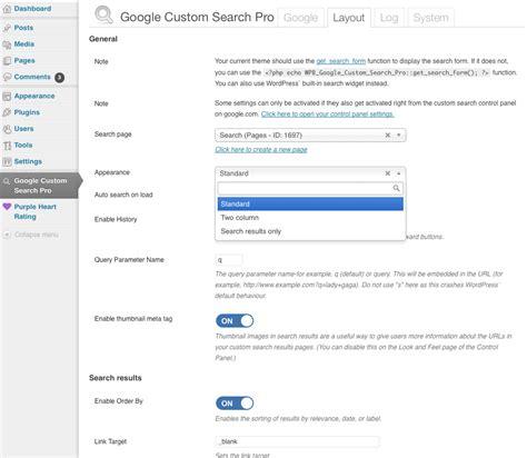 custom layout wordpress plugin google custom search for wordpress plugin wp buddy