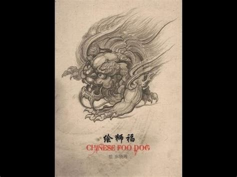 tattoo flash book chinese foo dog tattoo design book
