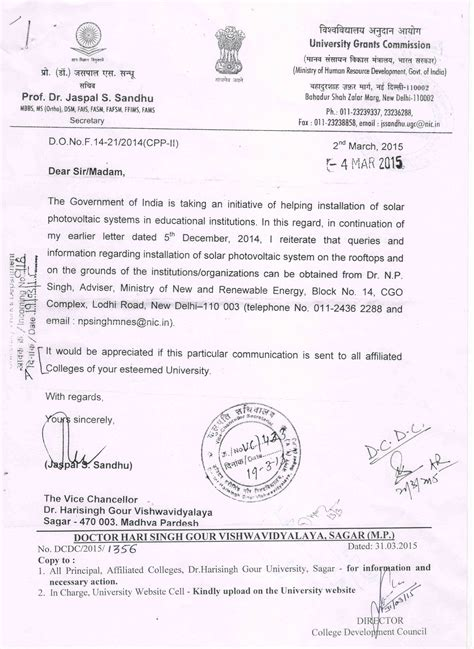 Three Letter College Names Request Letter For Name Change In School Sle Letter Of Request For Change Visa Status Cover