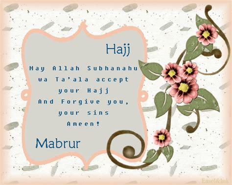 free hajj greeting card templates hajj gif find on giphy