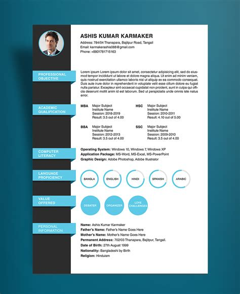 Free Simple Resume (CV) Design Template PSD File   Good Resume