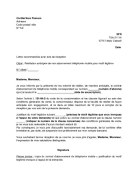 Lettre De Resiliation Mobile Credit Mutuel Modele Courrier De Resiliation