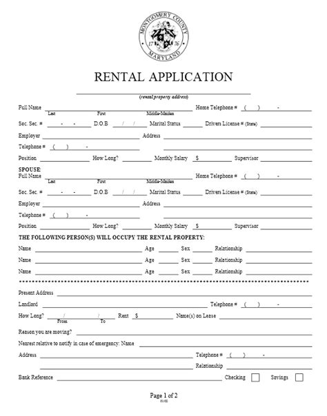 Download Free Maryland Rental Application Form Printable Lease Agreement San Francisco Rental Application Template