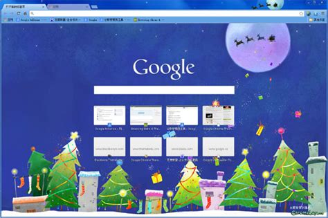 themes for google chrome christmas 7 merry christmas eve chrome themes you can unwrap early