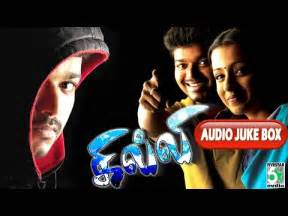 mp3s free apdi pode song 6 77mb free dj songs gilli filam tamil dj dj songs tamil