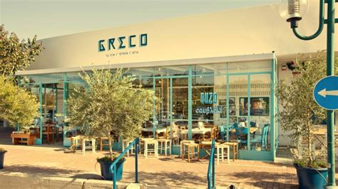 Restaurant Interior Design Ideas greco greek restaurant by dan troim tel aviv israel