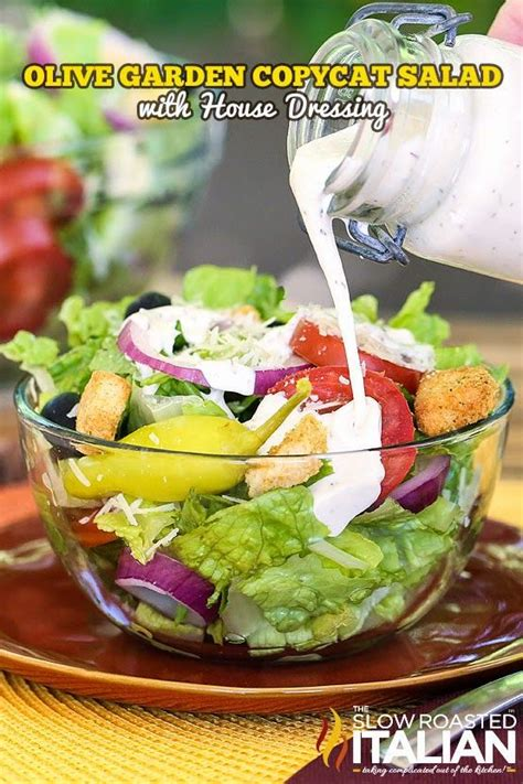Olive Garden Sugar House by Olive Garden Copycat Salad And House Dressing Recipe