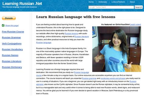 english tutorial online website learningrussian net learning russian website with beginner