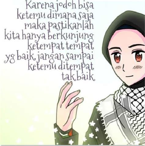 gambar kata cinta islami romantis menyentuh hati dp bbm