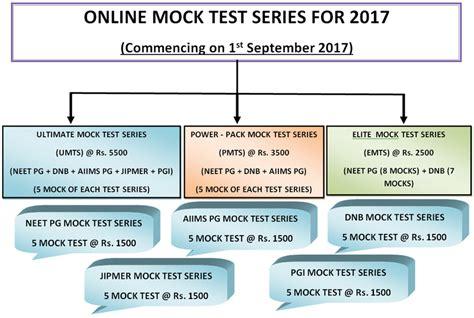 mock test mock test series aiims mock test dbmci