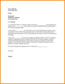 School Without Letter Recommendation 8 Simple Letter Of Recommendation For School Sle Of Invoice