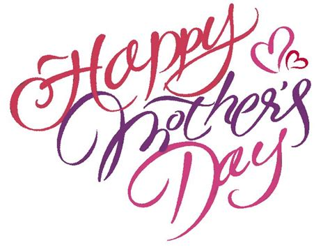 mothers day clipart mother s day comes part of happy mothers day bulletin