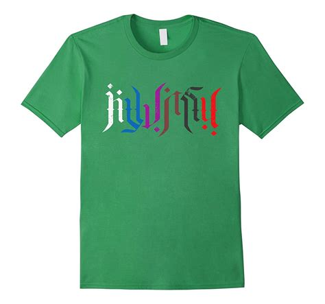 jiu jitsu belt colors tshirt jiu jitsu text ambigram style bjj belt colors