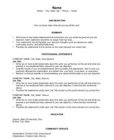 Jobstar resume guide template for chronological resumes