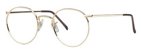 bilt 100m monoblock eyeglasses free shipping