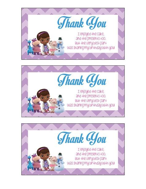 Doc Mcstuffins Thank You Card Template by Free Doc Mcstuffins Thank You Cards I Made Ily S
