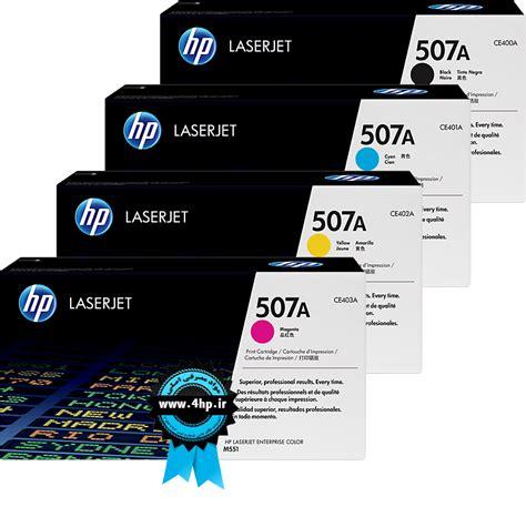 Chip Printer Hp Cf360a 508a Clj Enterprise 500 M553 K Tnr 6k لیست هزینه شارژ کارتریج ها
