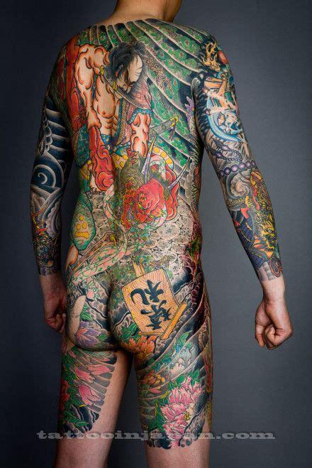 yakuza tattoo skin 46 best images about yakuza style on pinterest ink back
