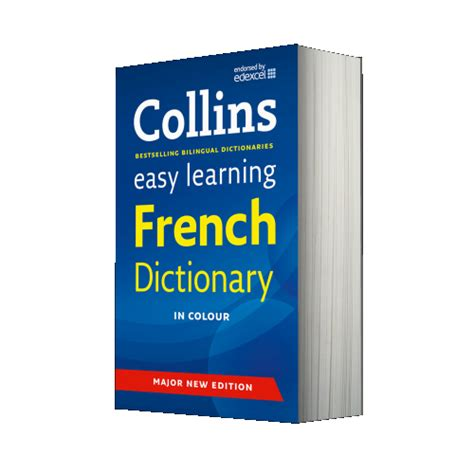 easy learning french dictionary collins easy learning dictionaries easy learning french dictionary by harpercollins on