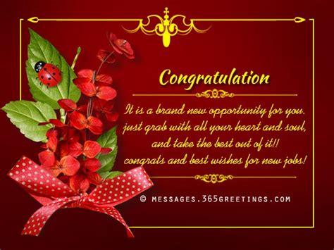 congratulations wishes 365greetings com