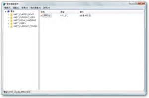 windows data export script burleson oracle consulting 注册表 csdn博客