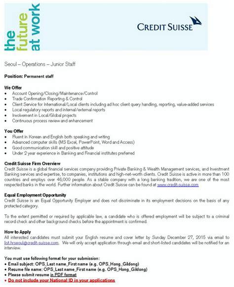 Letter Of Credit Ktb 한국취업코칭센터 open 카테고리의 글 목록 2 page