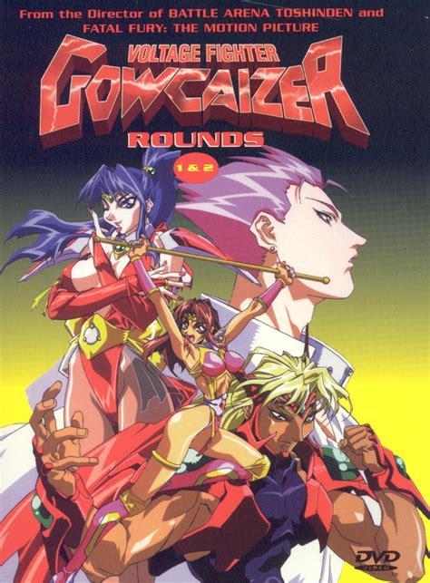 film anime ova gowcaizer voltage fighter anime ova series 1996