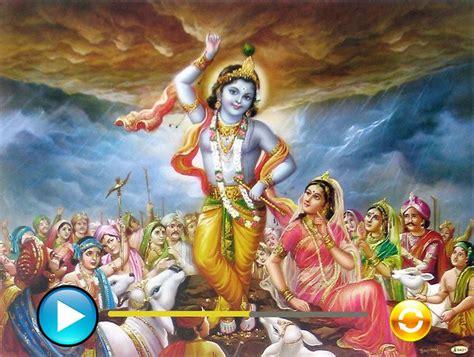 killing for krishna the danger of deranged devotion books krishna bhajan android apps on play