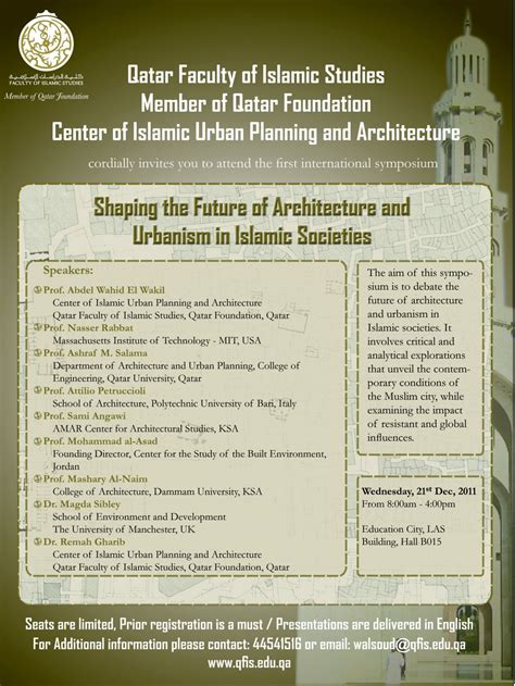 Contemporay Architecture Of Islamic Societies architecture urbanism shaping the future of architecture