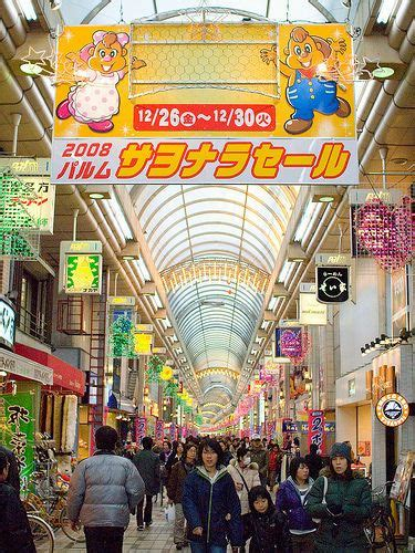 Retail Therapy In Tokyo 101 things to do in tokyo places i ve been