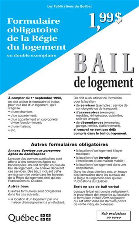 Bail En Meublé by Application Form Formulaire Demande De Location Qu 233 Bec