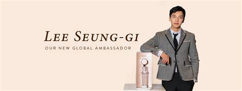 lee seung gi cuckoo 2018 cuckoo global ambassador lee seung gi everything
