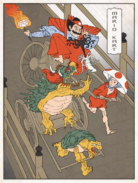 why japanese modern video game heroes as traditional japanese paintings