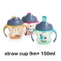 Tommee Tippee Sippee Cup 7m Cup tommee tippee sippee cup 7m