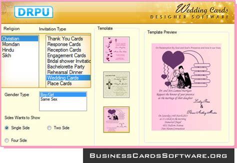 wedding card software software wedding card design free