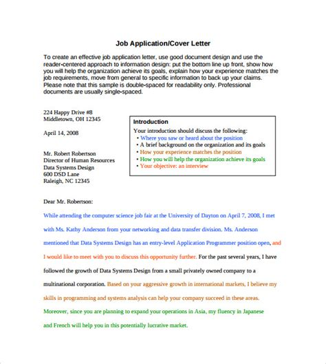 Science Cover Letter Pdf Cover Letter Format For Science