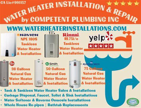 southern california edison tankless water heater rebate tankless water heater installation repair in orange