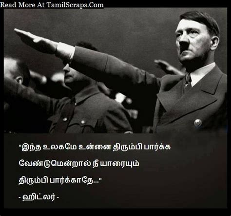 hitler quotes biography inspirational hitler quotes quotesgram want to read