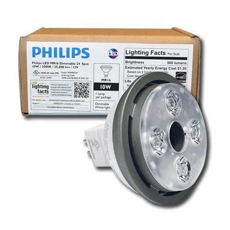 Wholesale Led Flood Light Bulb 12 Watt Equal To 100 Watt Cheap Led Flood Light Bulbs