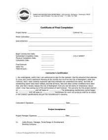 Certification Letter For Completion Project completion certificate template amp project completion letter sample